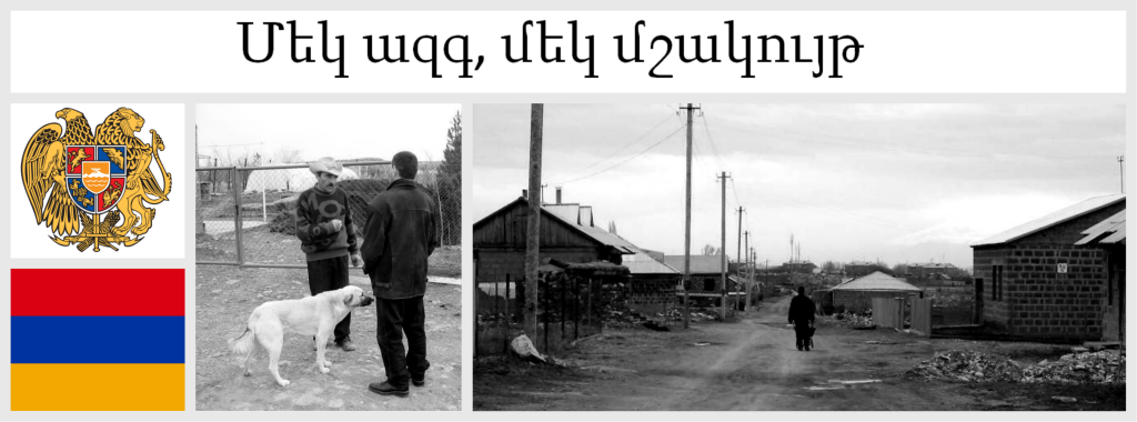 Armenia Header village