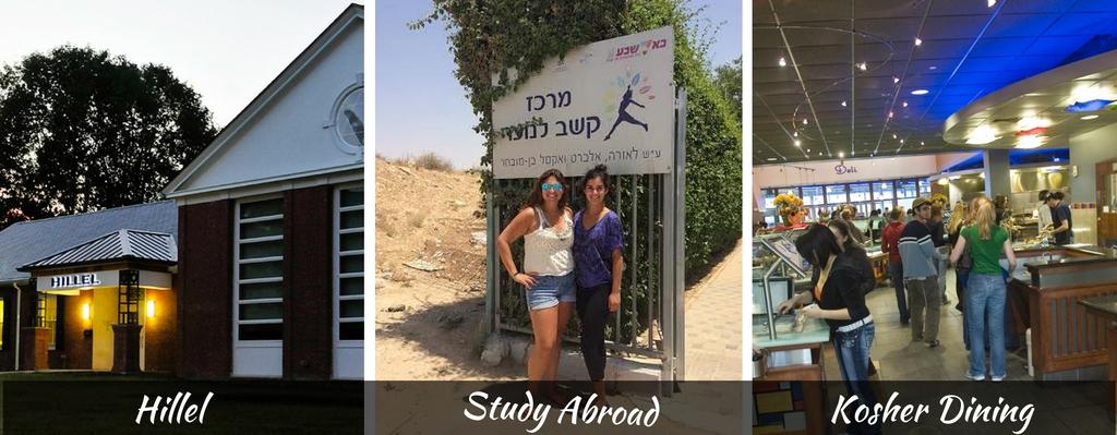 Hillel, Study Abroad in Israel, Kosher Dining at Uconn
