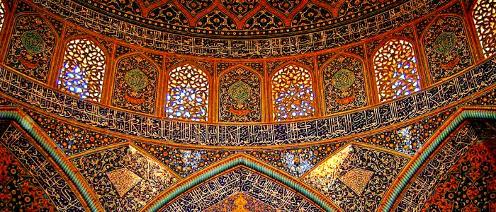 Sheikh Lotfollah Masjid Iran